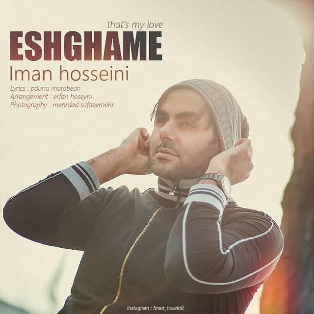 Iman Hosseini – Eshghame