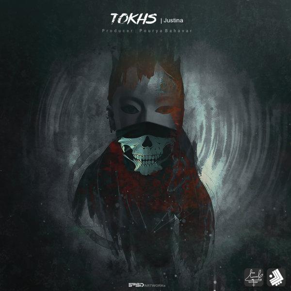 Justina – Tokhs
