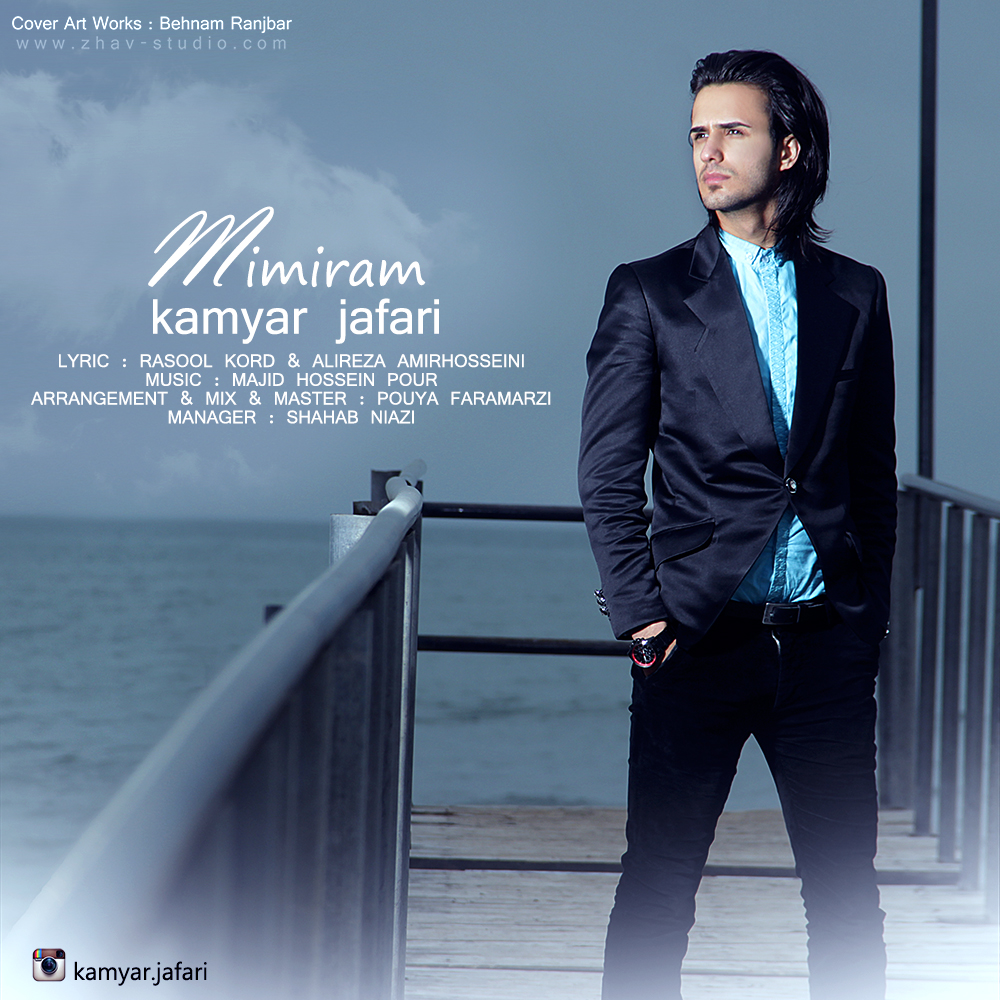 Kamyar Jafari – Mimiram
