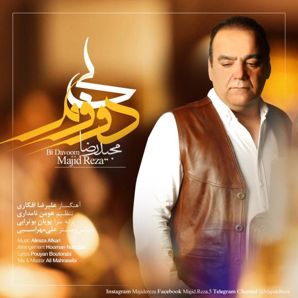 Majid Reza Bi Davoom
