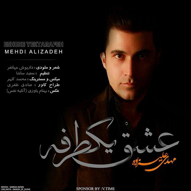 Mehdi Alizadeh – Eshghe Ye Tarafe