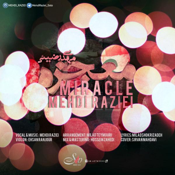 Mehdi Raziei – Mojezeh