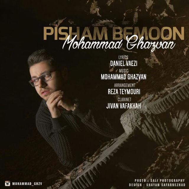 Mohammad Ghazvan – Pisham Bemoon
