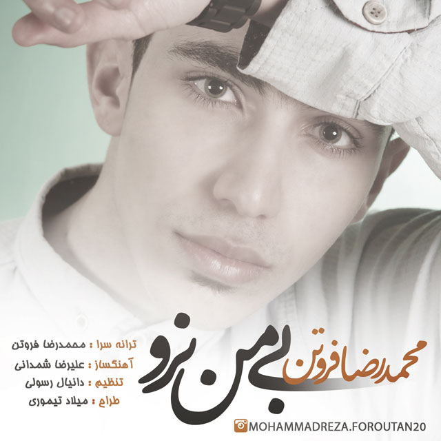 Mohammadreza Foroutan – Bi Man Naroo