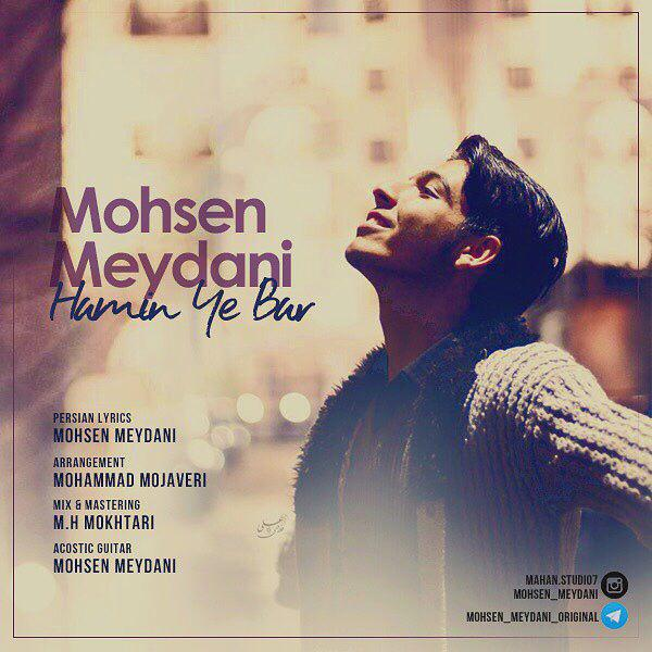 Mohsen Meydani – Hamin Yebar