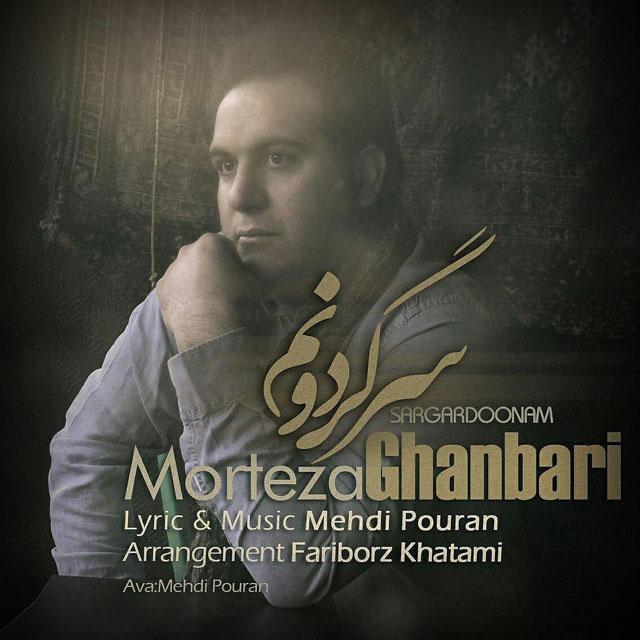Morteza Ghanbari – Sargardoonam