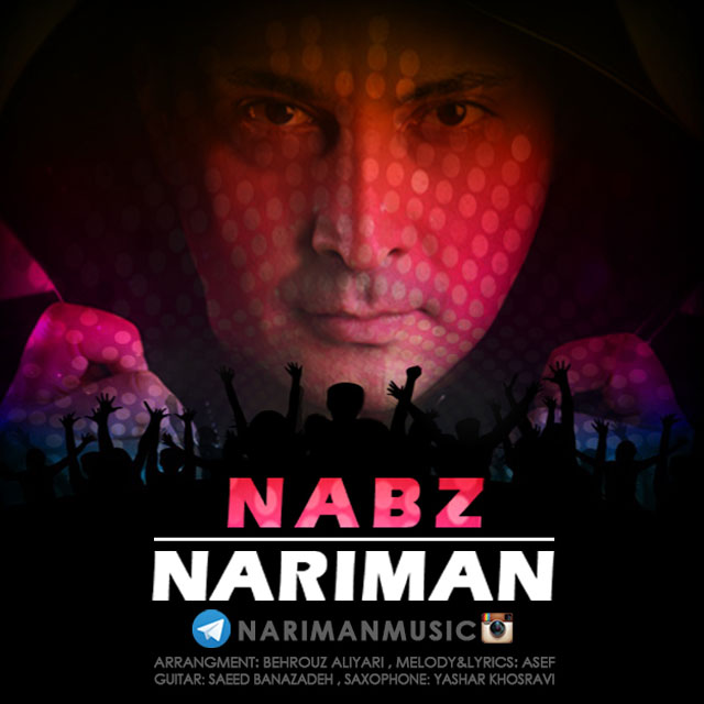 Nariman – Nabz