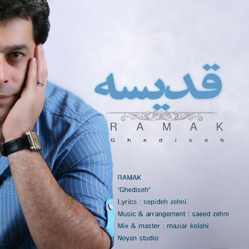 Ramak – Ghediseh