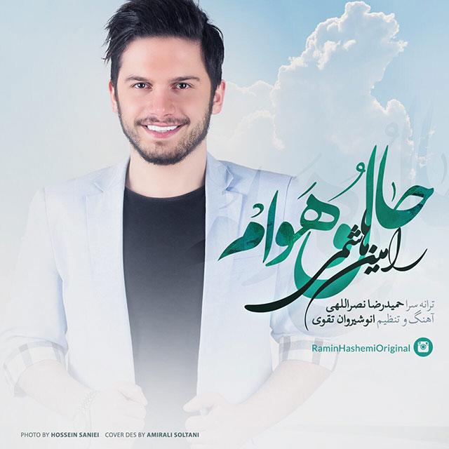 Ramin Hashemi – Hal o Havam