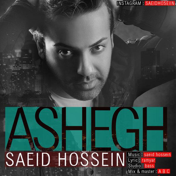 Saeid Hossein – Labe Darya