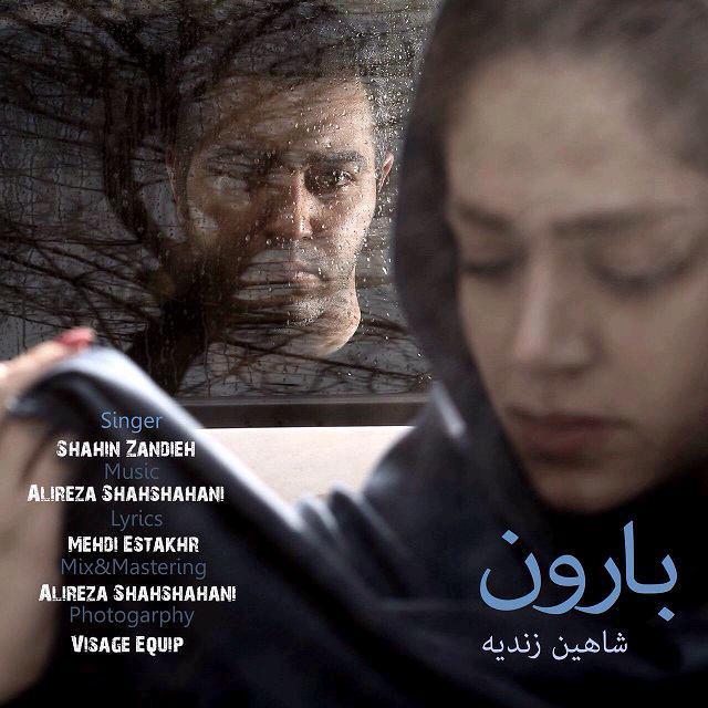 Shahin Zandieh – Baroon