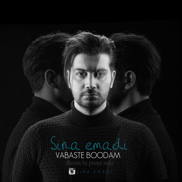 Sina Emadi – Vabaste Boodam (Remix)
