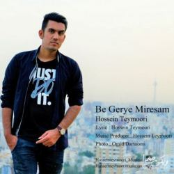Hossein Teymoori – Be Gerye Miresam