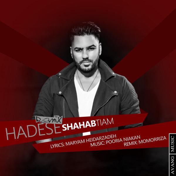 Shahab Tiam – Hadese (Remix)