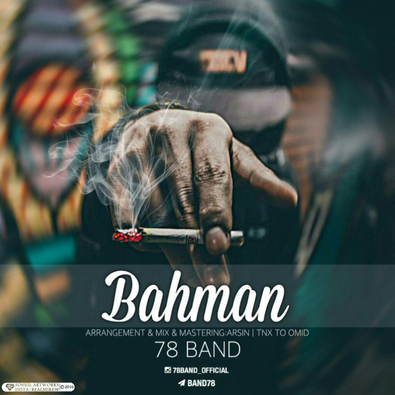 78 Band – Bahman