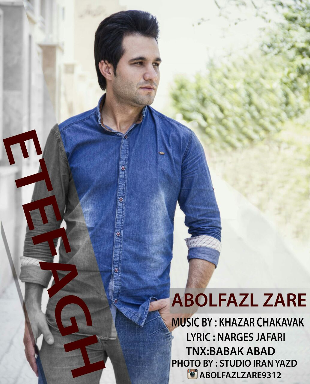 Abolfazl Zare – Etefagh