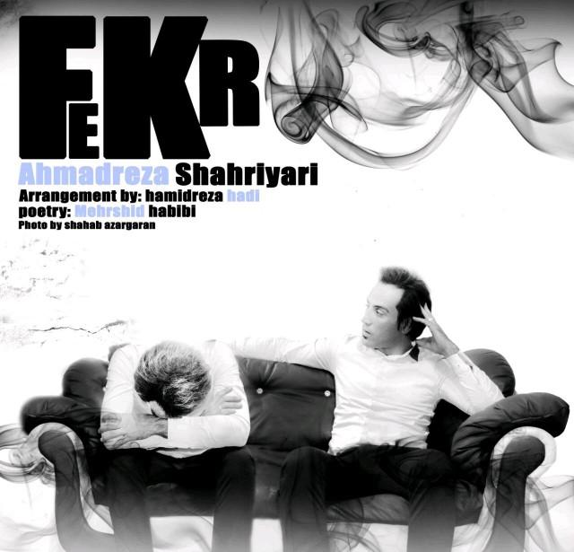 Ahmadreza Shahriyari (Ahmad Solo) – Fekr
