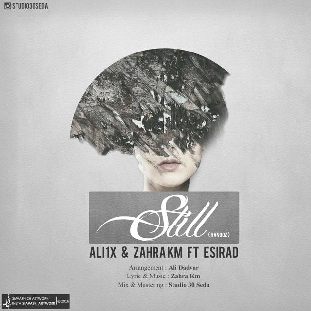 Ali 1X – Still (Ft Z KM Ft EsiRad)