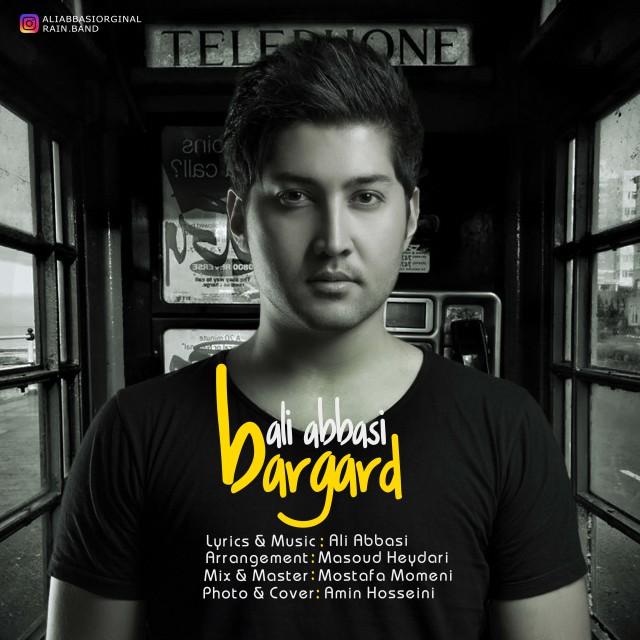 Ali Abbasi – Bargard