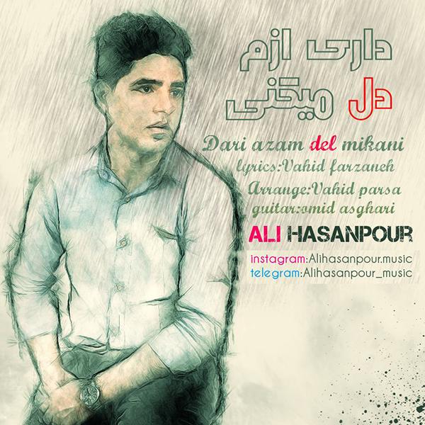 Ali HasanPour – Dari Azam Del Mikani