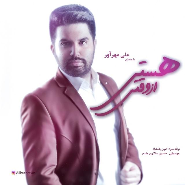 Ali Mehravar – Az Vaghti Hasti