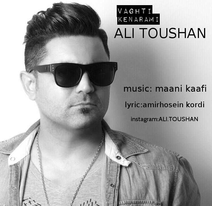 Ali Toushan – Vagheti Kenarami
