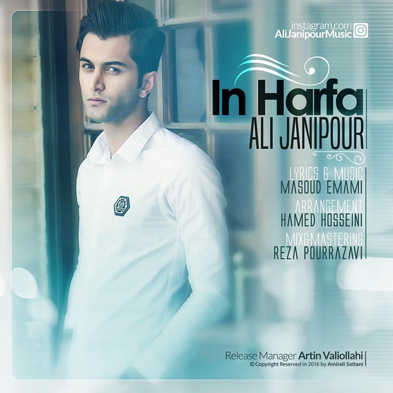 Ali Janipour – In Harfa