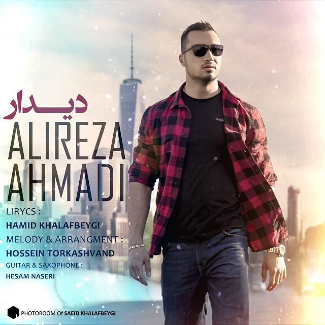 Alireza Ahmadi – Didar