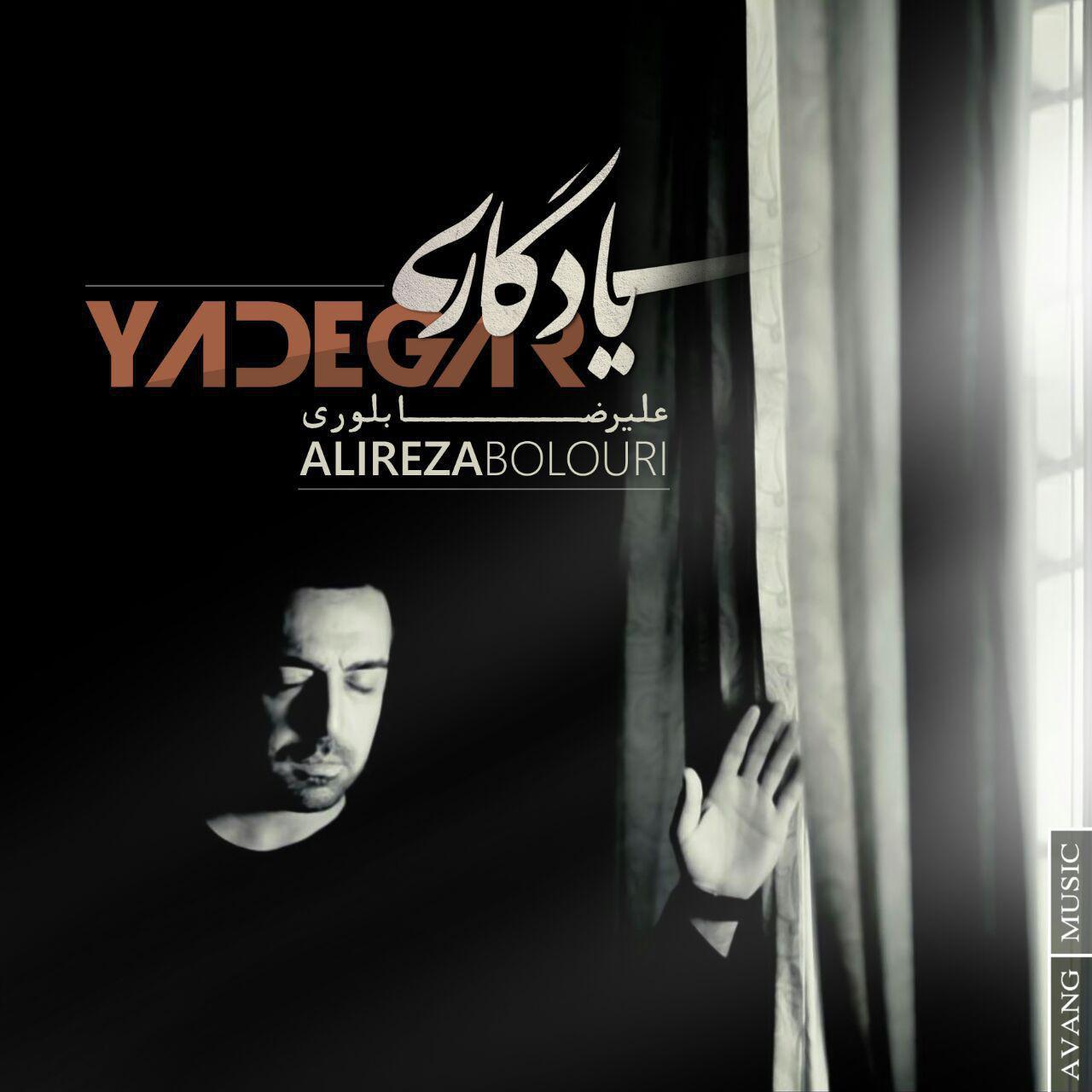 Alireza Bolouri – Yadegari