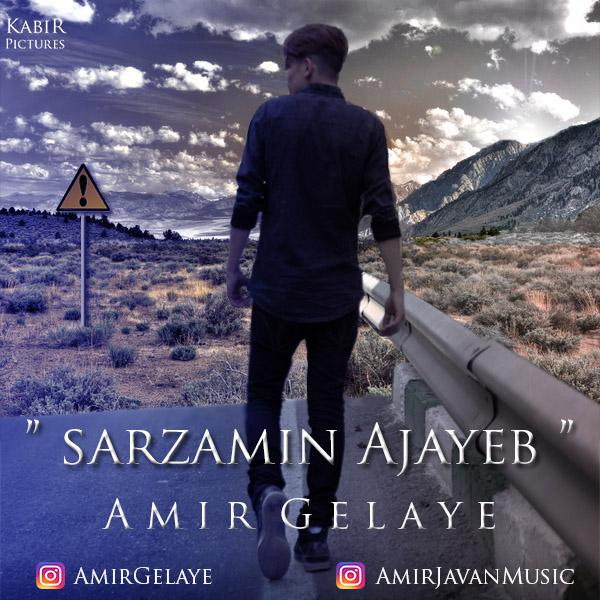 Amir Gelaye – Sarzamin Ajayeb