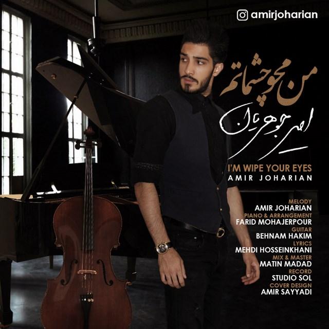 Amir Joharian – Man Mahve Cheshmatam