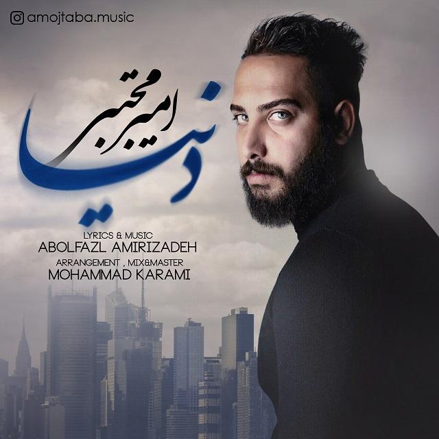 Amir Mojtaba – Donya