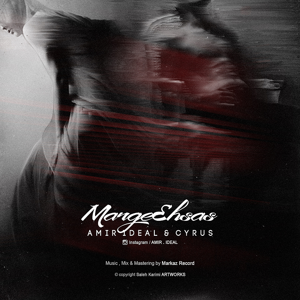Amir Ideal – Marge Ehsas (Ft Cyrus)