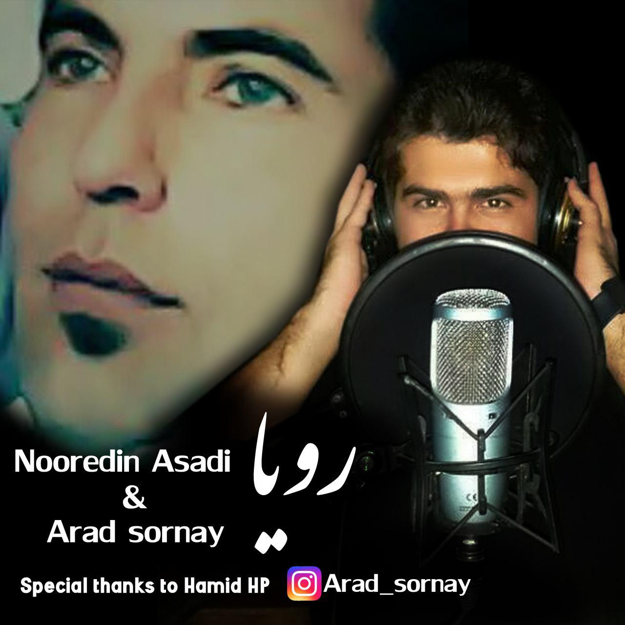 Arad Sornay Ft Noredin Asadi – Roya