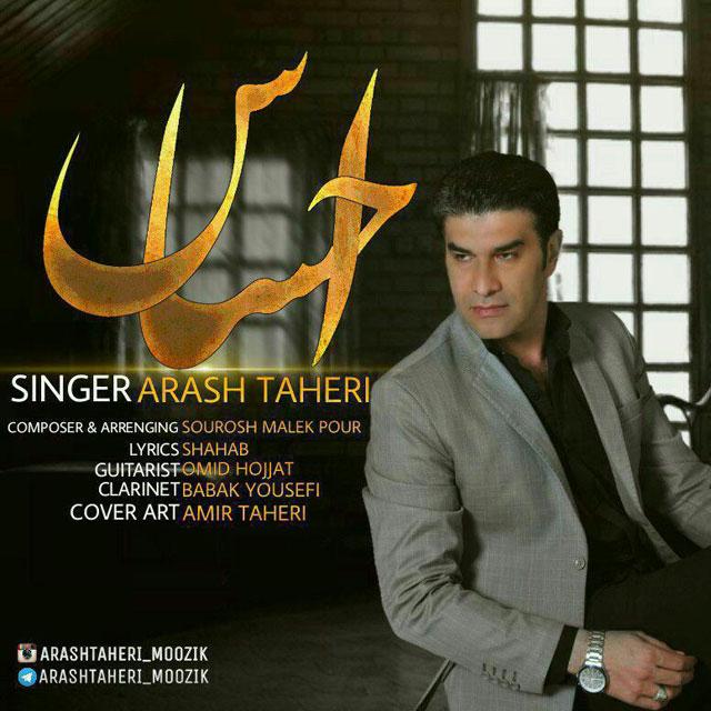 Arash Taheri – Ehsas