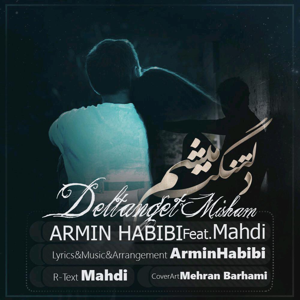 Armin Habibi ft. Mahdi – Deltanget Misham