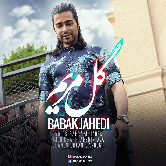 Babak Jahedi – Gole Maryam