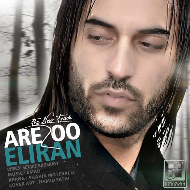 Eliran – Arezoo