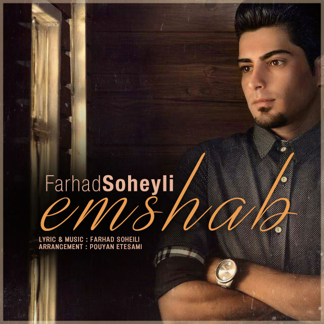 Farhad Soheyli – Emshab