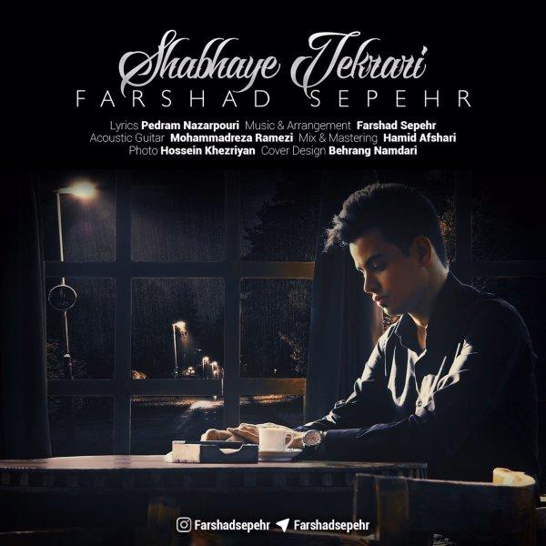 Farshad Sepehr – Shabhaye Tekrari
