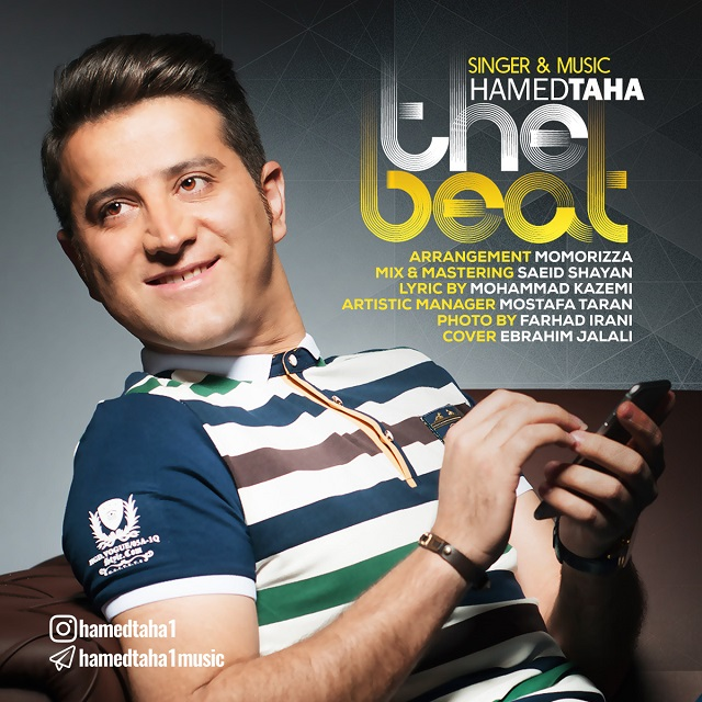Hamed Taha – The Beat