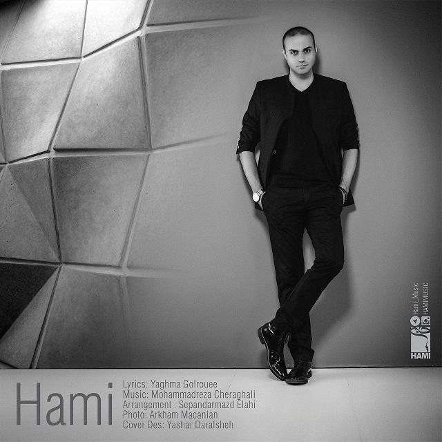 Hami – Hami (Remix)