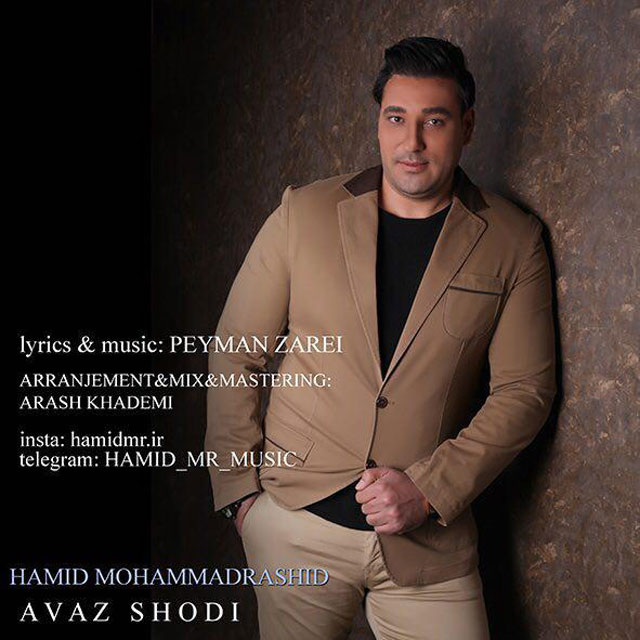 Hamid Mohammadrashid – Avaz Shodi