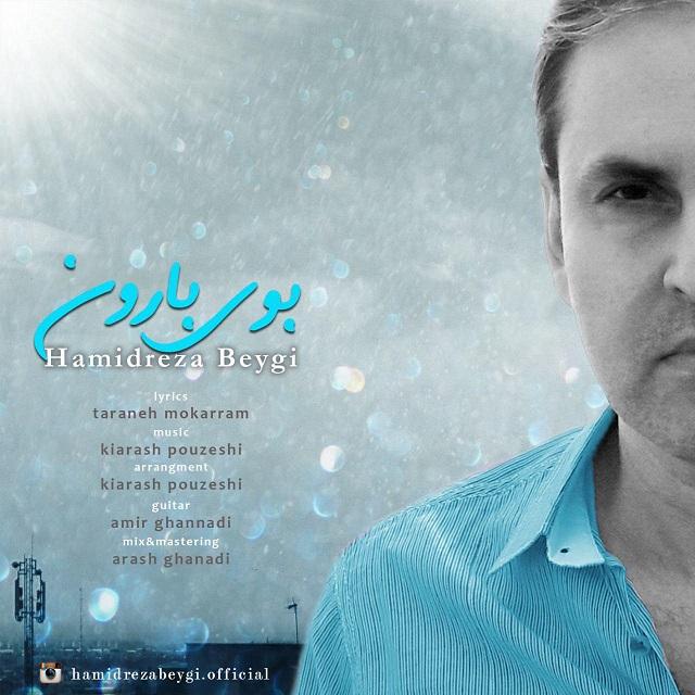 Hamidreza Beygi – Bouye Baroon