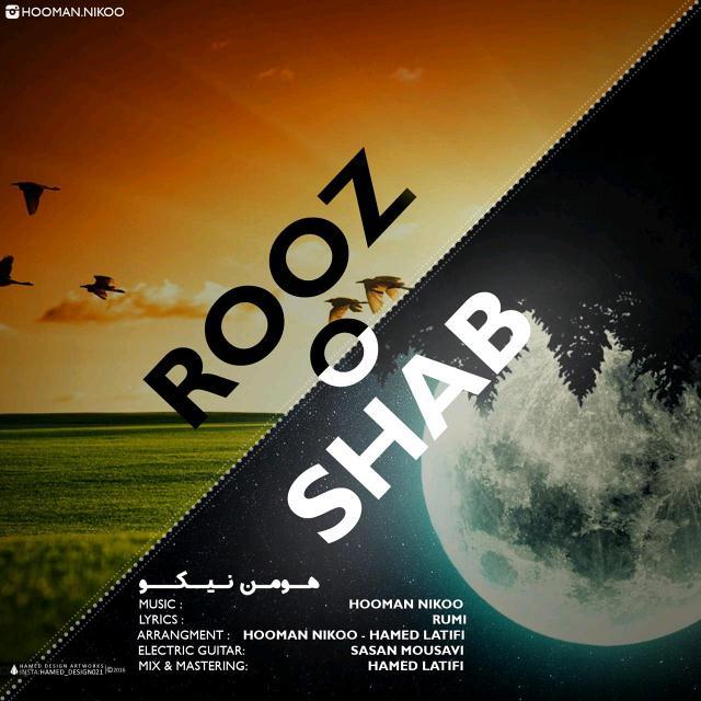 Hooman Nikoo – Rooz O Shab