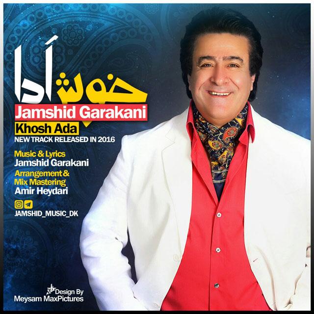 Jamshid Garakani – Khosh Ada