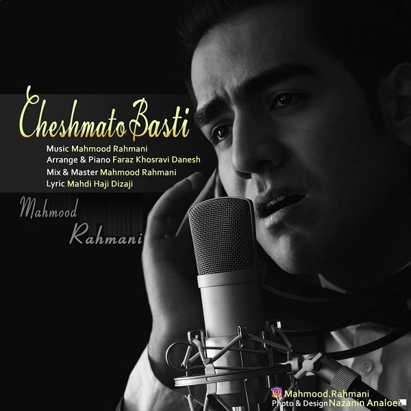 Mahmood Rahmani – Cheshmato Basti