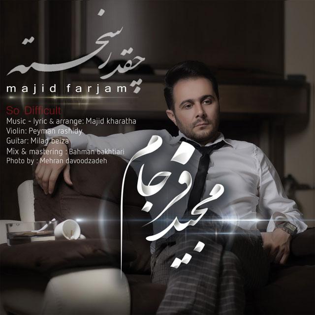 Majid Farjam – Cheghadr Sakhte