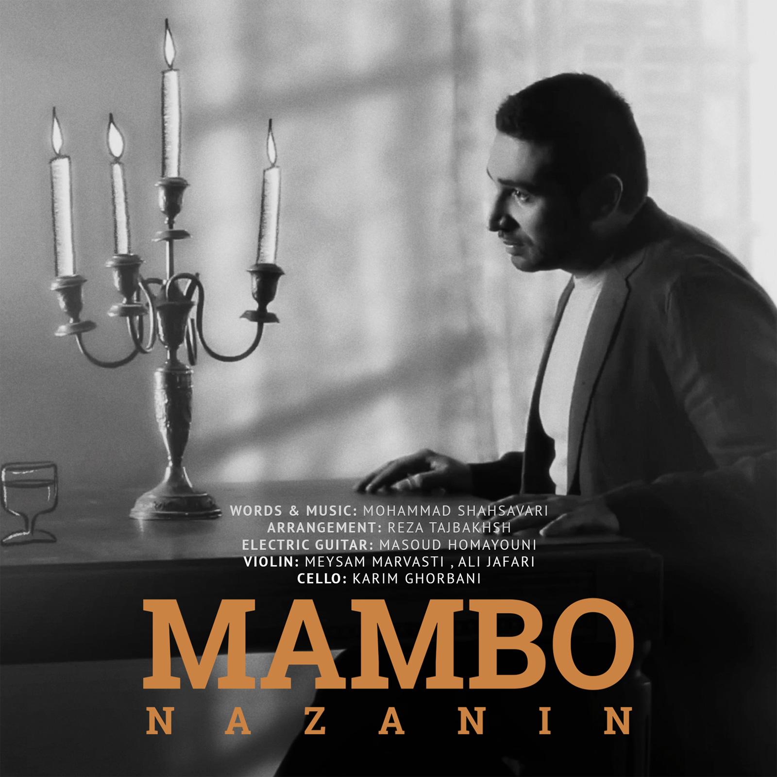 Mambo Band – Nazanin