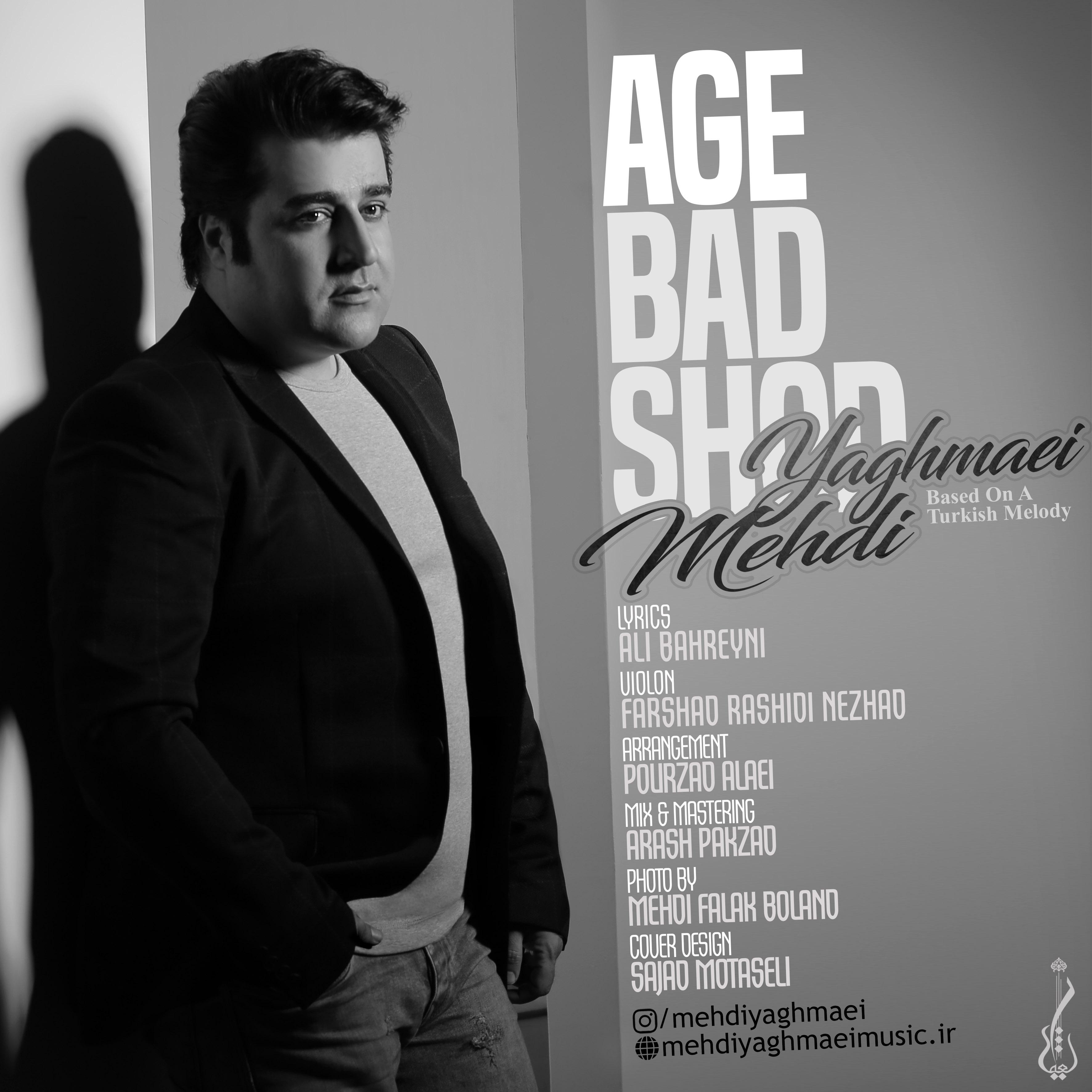 Mehdi Yaghmaei – Age Bad Shod
